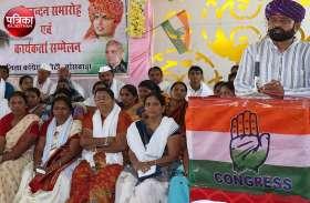 बांसवाड़ा : कांग्रेस का कार्यकर्ता सम्मेलन में बोले मालवीया, टिकट का फैसला आलाकमान के हाथों में, एक होने का संदेश दो'