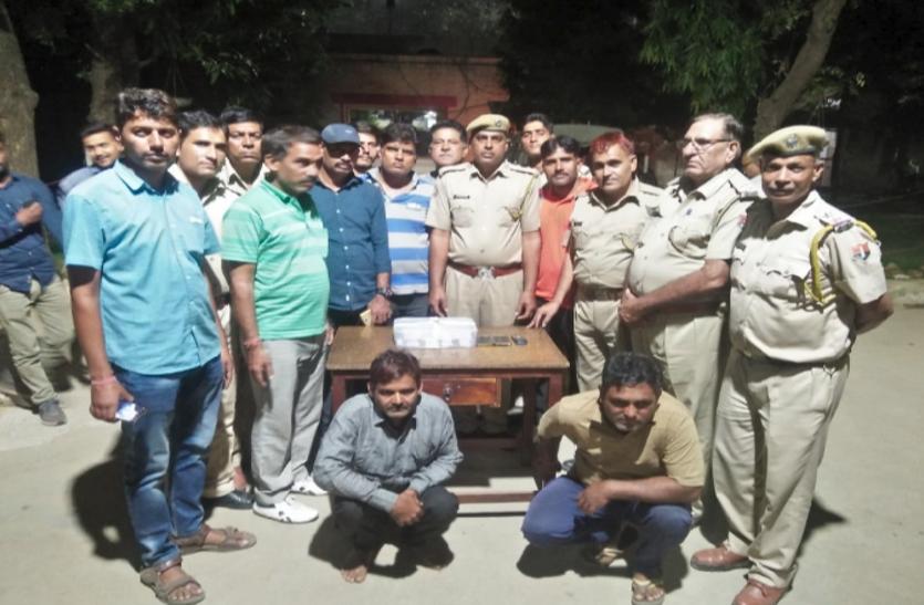राजस्थान में इस टोल नाके के पास जांच में मिली नकली नोटों की खेप..