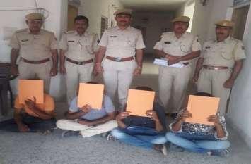 डीजल के रुपए मांगे तो दागी गोलियां, लूट कर भागते 5 गिरफ्तार