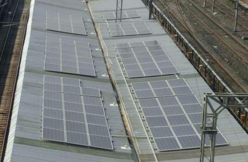 दिवाली पर सौर ऊर्जा से रोशन होगा स्टेशन