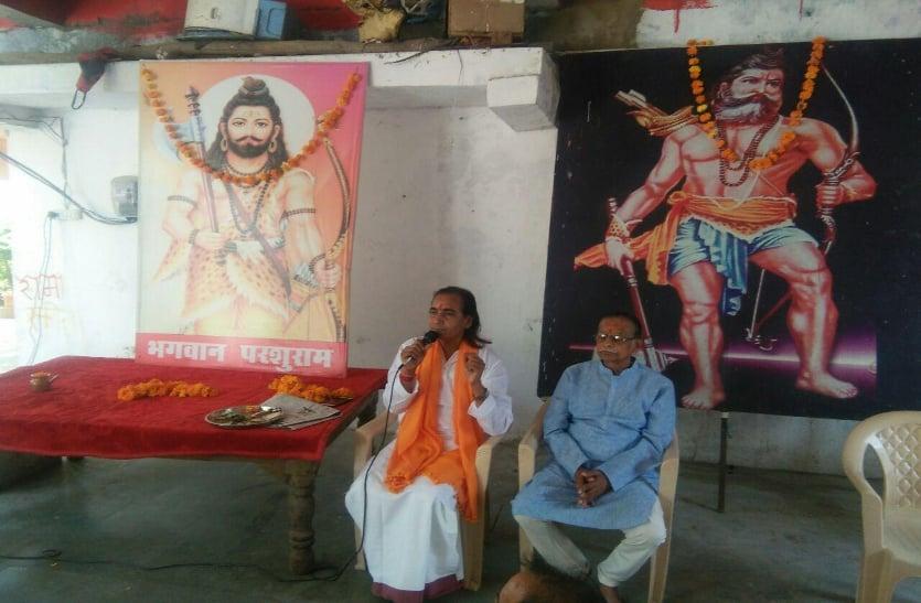 ब्राह्मण समाज में एकता का भाव होना जरूरी: राजेश्वर