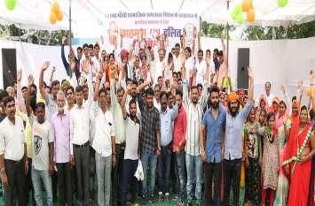 एससी—एसटी एक्ट संशोधन के बाद जयपुर में इस नेता ने कर दिया भोज के नाम पर सियासी खेल, धरे रह गए पैंतरे
