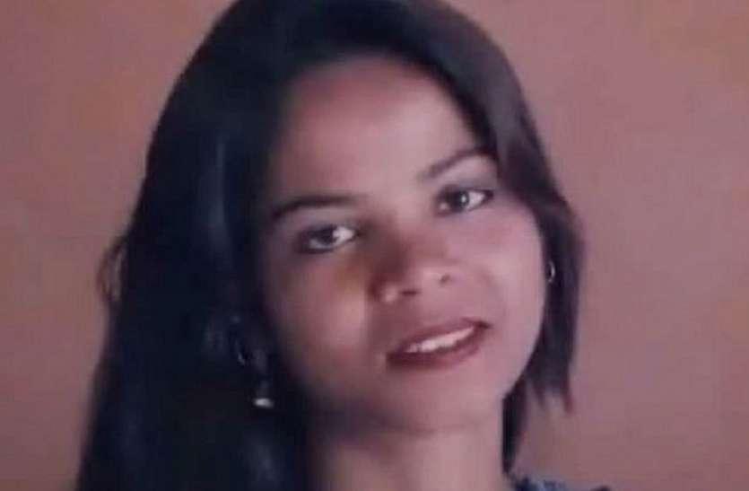 पाकिस्तान: आखिर 'पानी पीने' के कारण क्यों मिली इस महिला को मौत की सजा, सुप्रीम कोर्ट ने सुनवाई शुरू