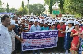 मतदाता जागरूकता के लिए पुष्पराजगढ़ में मिनी मैराथन, आईजीएनटीयू के छात्रों ने लिया भाग