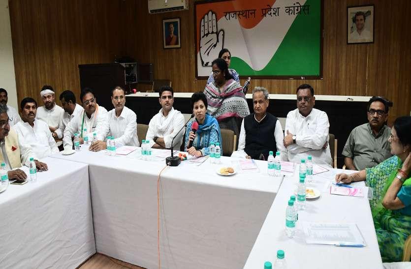 राहुल गांधी आज  से प्रदेश के दो दिवसीय दौरे पर