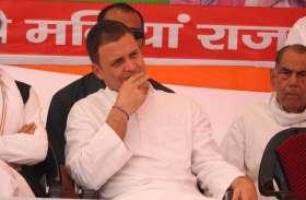 Rahul Gandhi In Dholpur : राहुल गांधी ने धौलपुर में सभा को किया संबोधित, देखें एक्सक्लूसिव तस्वीरें