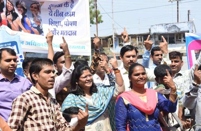 मतदाता जागरूकता के नारे लगाते हुए सड़क पर निकले दिव्यांगजन
