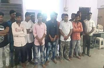 उत्तर भारतीयों को भगाने की योजना बना रहे 17 गिरफ्तार