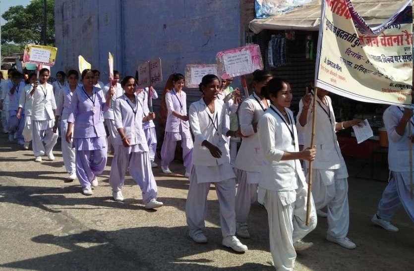 रैली निकाल मानसिक रोगों के प्रति किया जागरुक