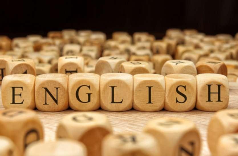 प्रतियोगी परीक्षाओं में पूछी जाती है English की इन टर्म्स की फुलफॉर्म