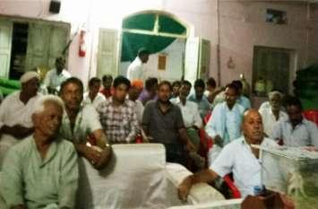 नागौर जिले के इस विधायक के खिलाफ कार्यकर्ताओं मेंं इतना आक्रोश क्यों...जानने के लिए पढिए पूरी खबर
