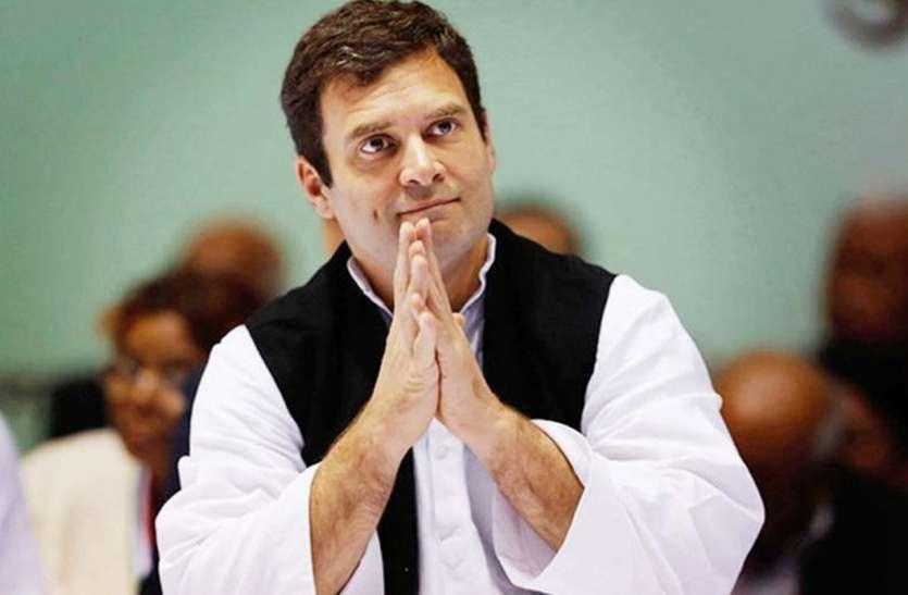 राहुल गांधी करेंगे यूपी के सभी जिलाध्यक्षों से बातचीत, गठबंधन पर ले सकते हैं फैसला