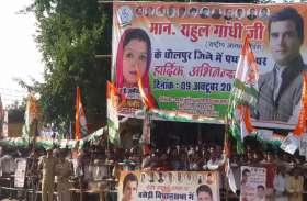 धौलपुर के बाड़ी में राहुल गांधी का संबोधन: देश की अर्थव्यवस्था खतरे में, सरकार बनने पर कांग्रेस निकालेगी हल