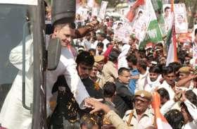 Rahul Gandhi Road Show-  राहुल गांधी ने केन्द्र और राज्य सरकार पर जमकर साधा निशाना