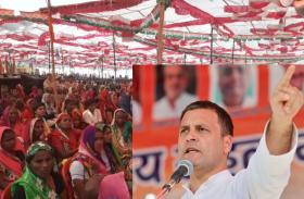 राजस्थान के रण में राहुल गांधी, भाजपा सरकार पर बोला तीखा हमला