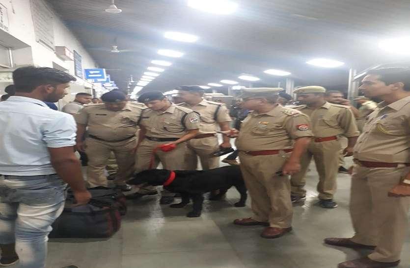 बड़ी खबर: यूपी-उत्तराखंड के बीस रेलवे स्टेशन उड़ाने की धमकी से मचा हडकंप, अलर्ट जारी