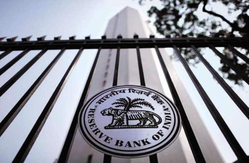 आरबीआर्इ ने उठाया बड़ा कदम, 31 गैर-बैंकिंग वित्तीय कंपनियों का पंजीकरण किया रद