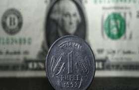 रुपए में आर्इ ऐतिहासिक गिरावट, डाॅलर के मुकाबले 21 पैसे लुढ़का