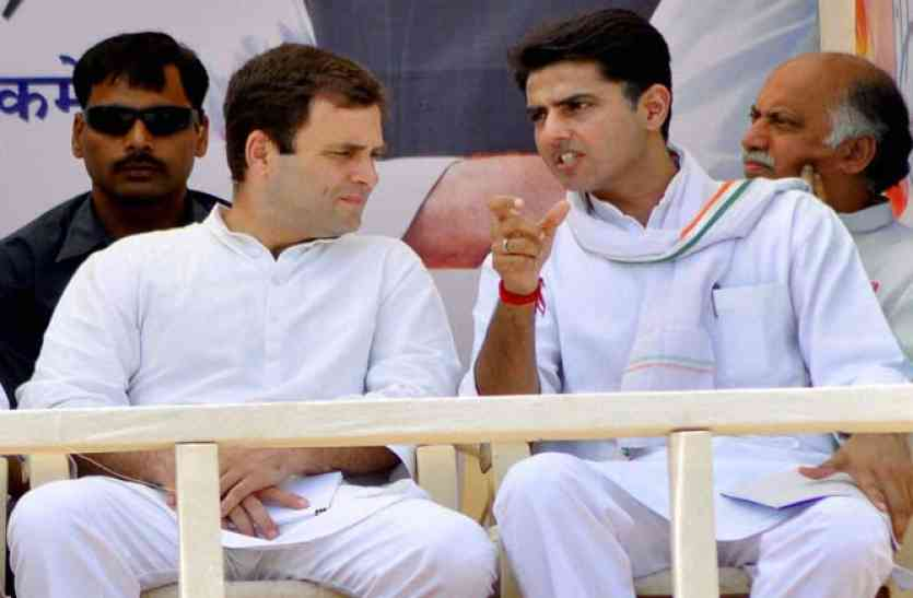 #election 2018 : राहुल गांधी की नहीं मानते कांग्रेस नेता, यूं कैसे चुनाव लड़ेंगे राजस्थान में