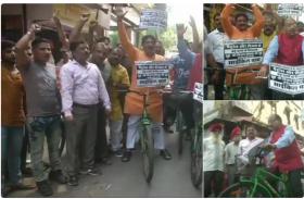 पेट्रोल-डीजल की कीमत घटाने की मांग को लेकर भाजपा ने दिल्ली सरकार के खिलाफ निकाली साइकिल रैली