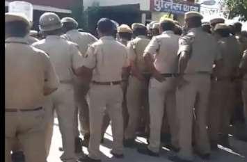 आर-पार के मूड में पुलिस, पथराव के बाद दोबारा कार्रवाई के लिए आंवली रोजड़ी रवाना हुआ जाब्ता
