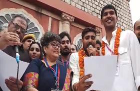 छात्रसंघ अध्यक्ष विनोद जाखड़ के नामांकन फॉर्म में गड़बड़ी के आरोप में राजस्थान यूनिवर्सिटी DSW ने दिया इस्तीफा