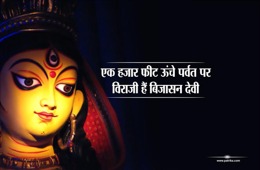 Navratri 2018: विंध्याचल पर्वत पर विराजी हैं यह देवी, सबके लिए करती हैं न्याय