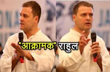राजस्थान कांग्रेस की यूथ ब्रिगेड को राहुल ने दिए 'विजयी' टिप्स, कल जिलाध्यक्षों से करेंगें संवाद