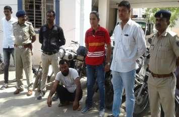 चोरी की छह बाइक जब्त, एक गिरफ्तार