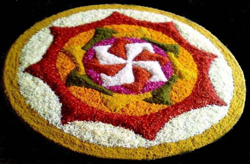 Diwali 2018 पर बनाए सबसे अच्छी और Easy रंगोली, इन डिजाइन को बनाने में लगेंगे सिर्फ 10 मिनट