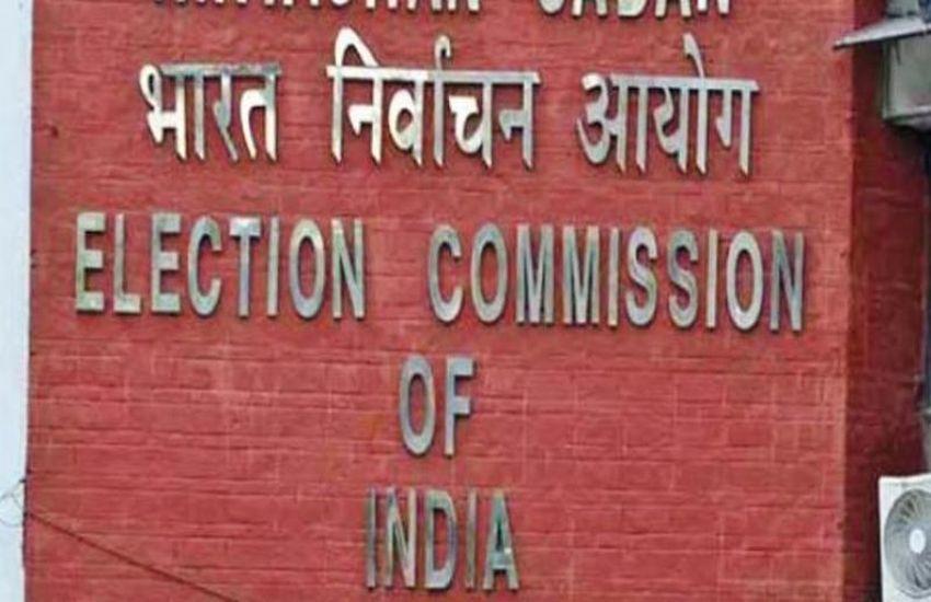 आयोग की सख्ती से कम हुए उम्मीदवार, मतदान प्रतिशत बढ़ा