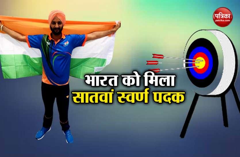 Para Asian: हरविंदर ने भारत को दिलाया सातवां स्वर्ण, इतिहास रचते हुए बने पहले भारतीय