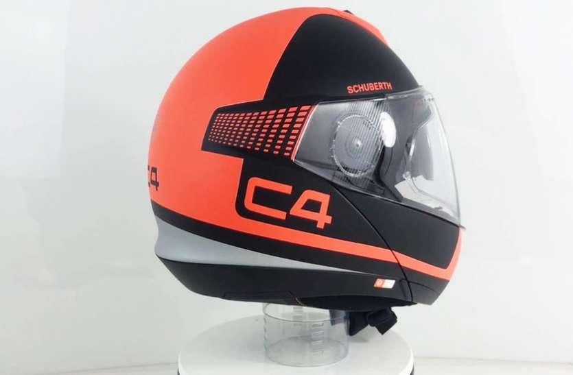 Honda  Activa से ज्यादा कीमती है ये हेल्मेट, जानें इसकी खासियत
