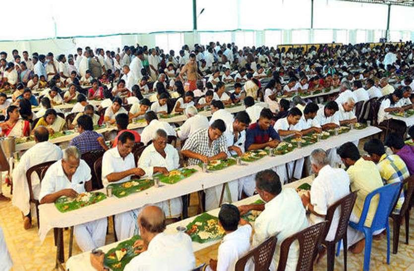 अन्नदानम में दो हजार लोगों को कराया भोजन