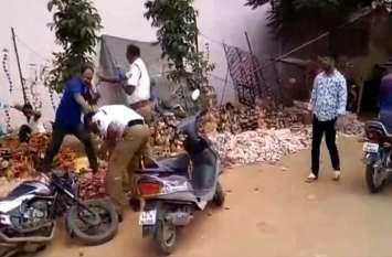 Video: ट्रैफिक वालों ने रोकी गाड़ी तो शराबी युवक ने पुलिसकर्मियों को कर दिया खून से लथपथ