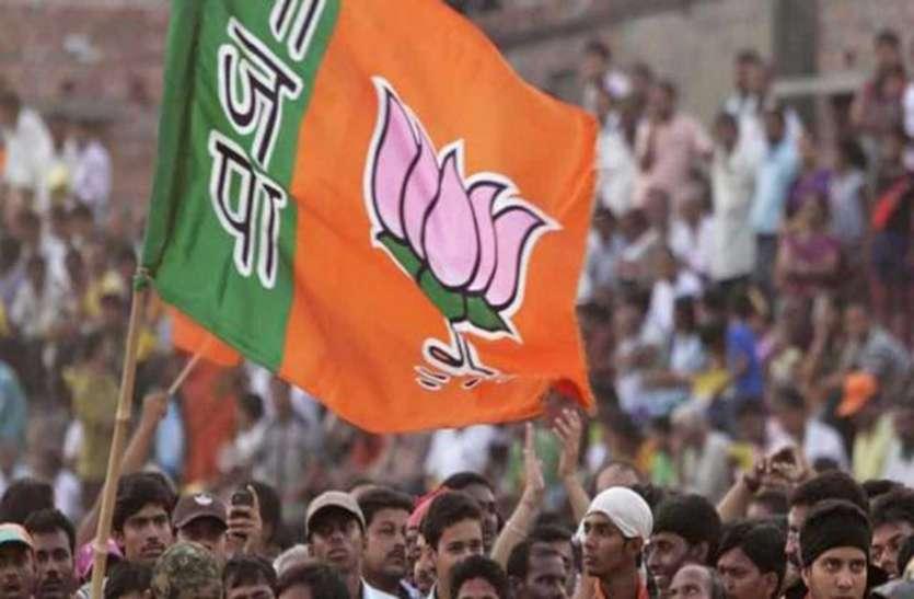 Rajasthan election- दिवाली के आसपास जारी हो सकती है भाजपा उम्मीदवारों की पहली सूची