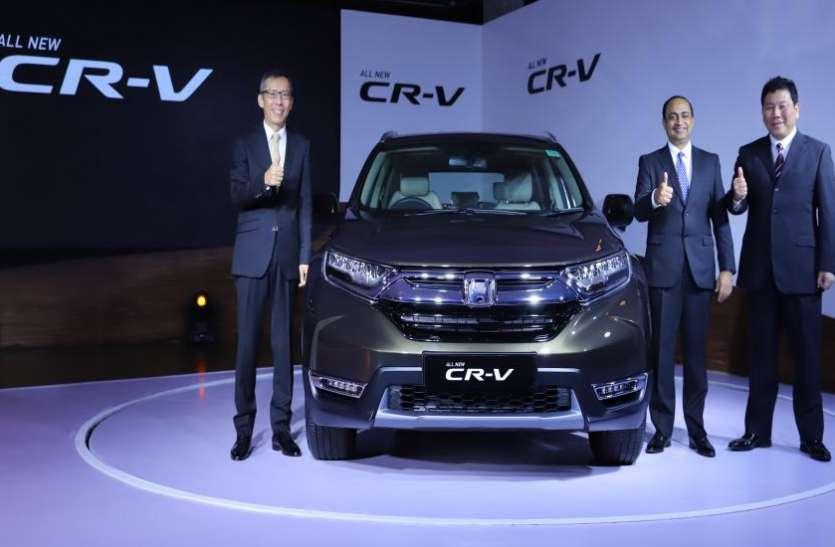 Honda ने लॉन्च की अपनी नई SUV, कीमत और फीचर्स जानकर अभी करना चाहेंगे बुक