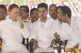 किसानों की कर्ज माफी पर ये क्या बोल गए 'राहुल', बार-बार फिसल गई जुबान, लोग कर रहे कई तरह की टिप्पणियां!