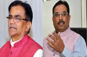 खान घोटाले के आरोप में मंत्री कैप्टेन अभिमन्यु और ओपी धनखड को बर्खास्त कर मुकदमा चलाने की मांग