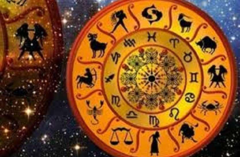 10 October Aaj Ka Rashifal : नवरात्री के पहले दिन किन राशियों पर होगा माँ दुर्गा का आशीर्वाद, जानिए क्या हैं आज का राशिफल