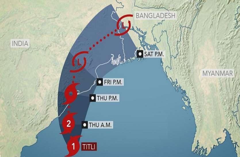 पश्चिम बंगाल की तरफ बढ़ा चक्रवाती तूफान तितली, अगले तीन दिन भारी बारिश की चेतावनी