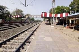 सालीचौका रेलवे स्टेशन पर मूलभूत सुविधाओं का टोटा
