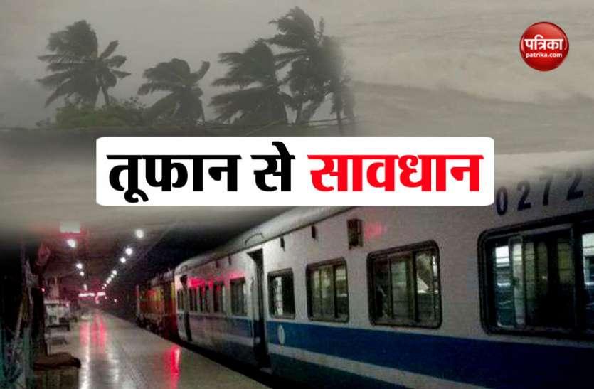 'तितली' का सायाः स्कूल-कॉलेज बंद, कई ट्रेनें रद्द-कुछ के रूट और समय में किया गया बदलाव