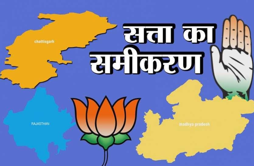 आपराधिक प्रकरण हैं तो उम्मीदवार को विज्ञापन देकर बताना होगा : आयोग