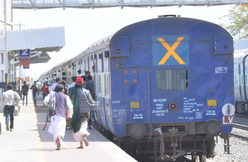 ठाठ से मनाईए दीपावली और दशहरा, ये स्पेशल ट्रेन पहुंचाएंगी अपनों के पास