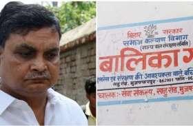 मुजफ्फरपुर बालिका गृह कांड का मुख्य आरोपी ब्रजेश ठाकुर भागलपुर जेल में शिफ्ट