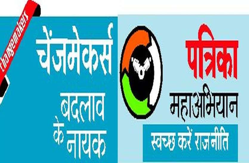 Election 2018 : ये हैं रतलाम शहर के चेंजमेकर और भाजपा-कांग्रेस दावेदार, देखें क्या है इनकी प्राथमिकताए