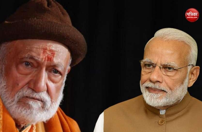 जीडी अग्रवाल को पीएम मोदी ने दी श्रद्धांजलि, प्रधानमंत्री से जवाब ना मिलने पर ही शुरू किया था अनशन