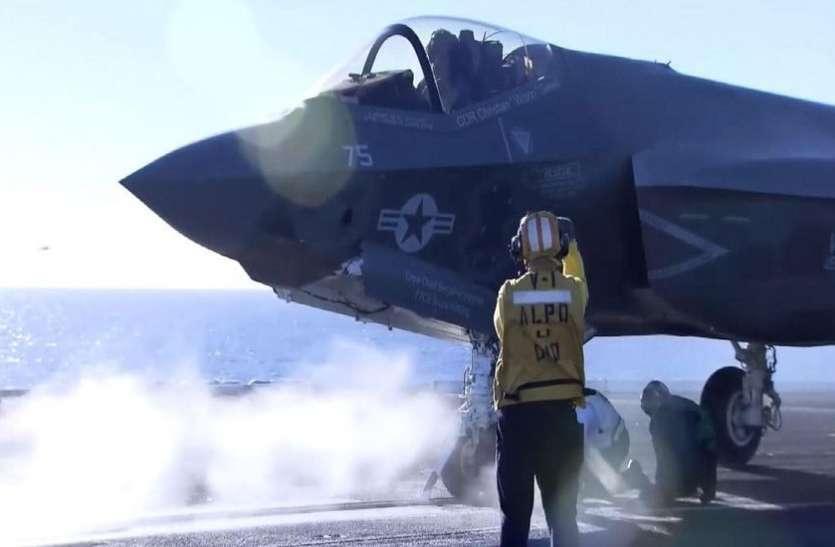 अमरीका ने जंगी जहाज एफ-35 स्टील्थ को ऑपरेशन से हटाया, 28 सितंबर को हो गया था दुर्घटनाग्रस्त