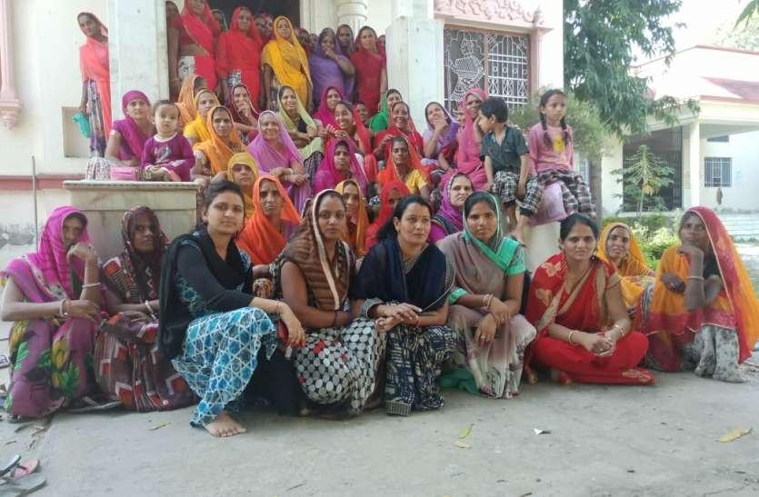 भाजपा महिला मोर्चा की बैठक में इकाई अध्यक्षो ने प्रदेश महिला मोर्चा उपाध्यक्ष के खिलाफ जताया विरोध
